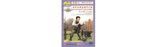 Combat Training for The Special Soldiers 特种兵训练课程