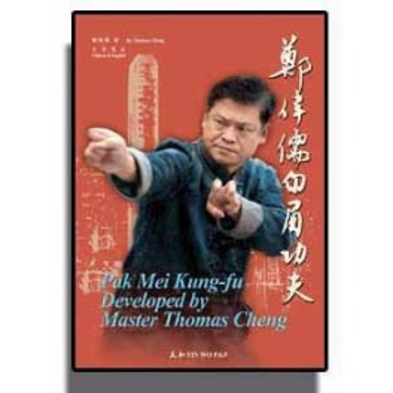 Pak Mei Kung Fu Developed by Master Thomase Cheng(Chinese & English)