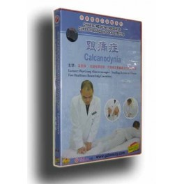 Chinese Medicine Massage Cures Diseases In Good Effects-Calcanod