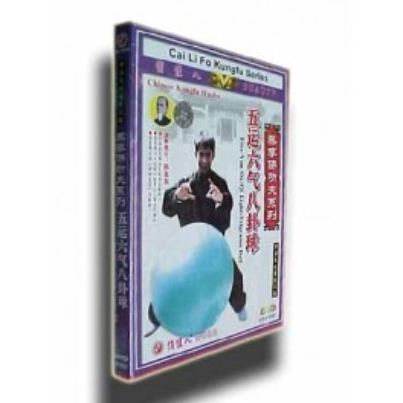 Choy Lay Fu(Cai Li Fo) kung fu-Five Yun Six Qi Eight Trigrams Ba