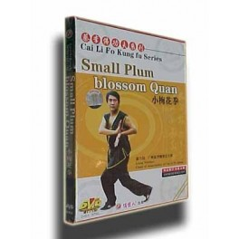 Choy Lay Fu(Cai Li Fo) Kung Fu-The Small Plum Blosson Quan
