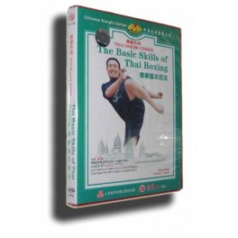 Thai Boxing Series-Basic Skills